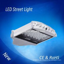 Zhongshan más nuevo alumbrado público LED con precio de fábrica
