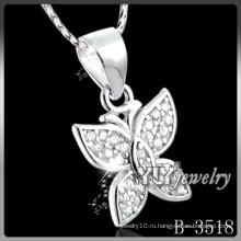 Мода 925 Серебряный Бабочка Подвеска (Б-3518)