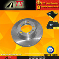 Disc brake rotor aftermarket brake system 4000 variteties available