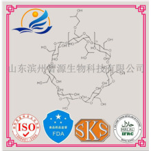 Hydroxypropyl-beta-cyclodextrin Improve the stability