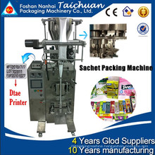 TCLB-C60K coffee powder sugar packing machine of paper bag 3/4 side or back sealing