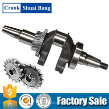 Shuaibang Oem Kurbelwelle Herstellung, Benzin Generator Kurbelwelle