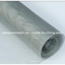 Экран из алюминиевого сплава серебристого цвета