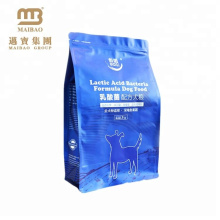 FDA Certificated Economic Customized Printed Block Bottom Food Grade Dog Food Plastic Packing Pet Treat Pouch