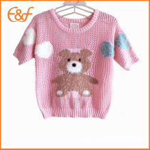 New Design Crochet Cartoon Baby Sweater For Girls