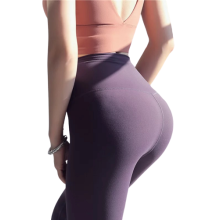 Womens Running Sexy Skinny High-waisted Yoga Pants