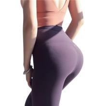 Женские беговые сексуальные узкие брюки для йоги с высокой талией
