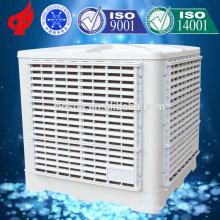 Tipo abierto abierto vendedor caliente del refrigerador del aire del panal de la descarga