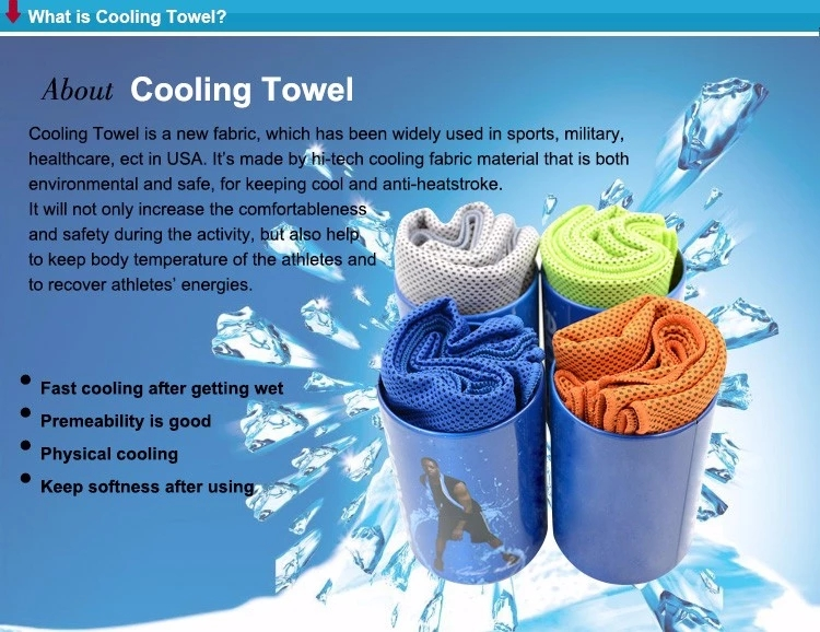 About Cooling Towel