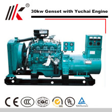 NEWEST OLD DIESEL GENERATORS WITH 30KW 50KVA YC2115ZD ENGINE DYNAMO PRICE
