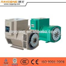 Генератор 150kw генератор безщеточный трехфазный одновременный альтернатор