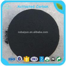 Prix du carbone activé à base de bois 325 mesh