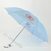 "Best Quality 21"" Single Person Use 4 Fold Umbrella (YS4F0011)"