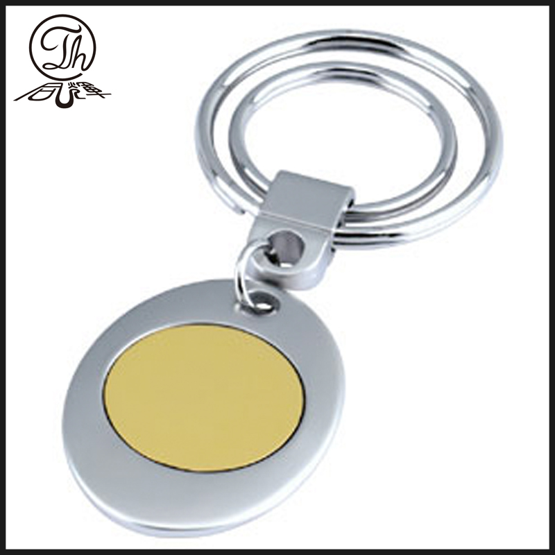 Blank logo Imitation leather key chain