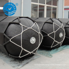 best price pneumatic rubber fender for ship