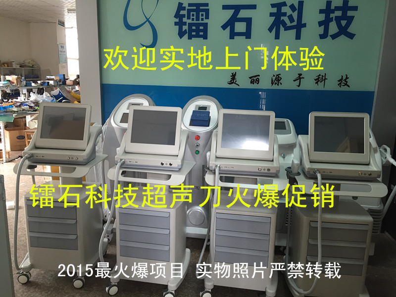 Alibaba Hot sale HIFU Machine For Face Lift Anti-aging Wrinkle Removal