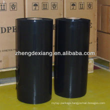 BV,MSDS,SGS and Japan quality black silage film professional manufacturer in Qingdao