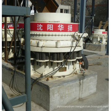 Hot Sale High Quality symons cone crusher manual