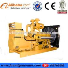 Générateur industriel diesel 450kw Shangchai fabriqué en Chine