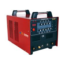 Hot Sale High quality AC DC TIG 200p Welding Machine