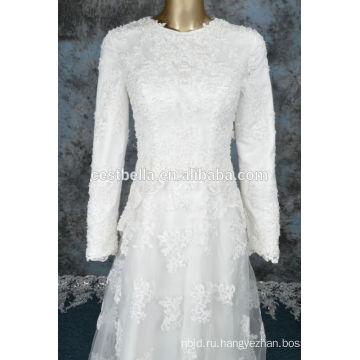 С длинным рукавом свадебное платье для мусульманских женщин арабский 2016 хиджаб с длинным рукавом аппликация шифон Дубай мусульманин свадебное платье
