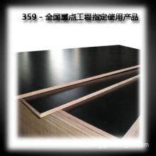 Giga high quality black film faced construction materials