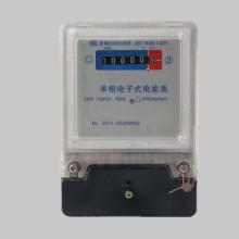 Смарт-Экран ЖК-экран Энергомер для бытовой экономии энергии