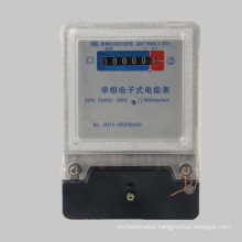 Register Two Phase Three Wire Electronic Kwh Meter