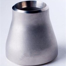 Seamless carbon steel butt-welding fitting Concentric reducer