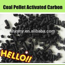 Filtro de mídia de aquário granulado de negro de carbono ativado usado no tratamento de água