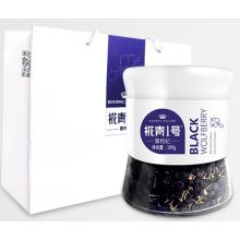 Oganic Tradicional Chinesa Black Goji Berry
