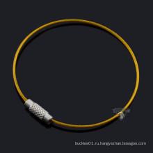 Глубоко-желтые защитные кольца для ключей для продажи