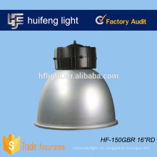 Supermercado Highbay Fitting 150W