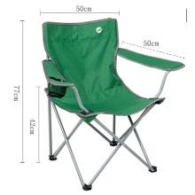 Chaise de pêche pliée simple