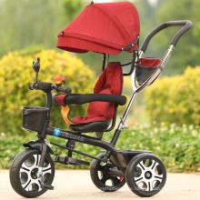 Neues Design Kinder Dreirad Kinder Baby Trike Dreirad zum Verkauf
