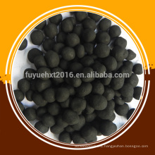 Spherical Activated Carbon 3 mm Diamter