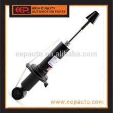 Амортизатор для Honda CRV RD5 KYB 341562 Автозапчасти