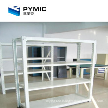 Light Duty Customized Steel Goods Storage Rack