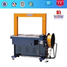 WG22XN Automatic Strapping Packing Machine (CE ISO)