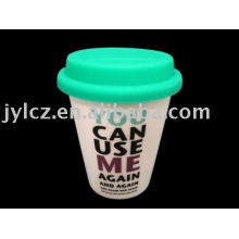 180CC double wall mug with silicone lid