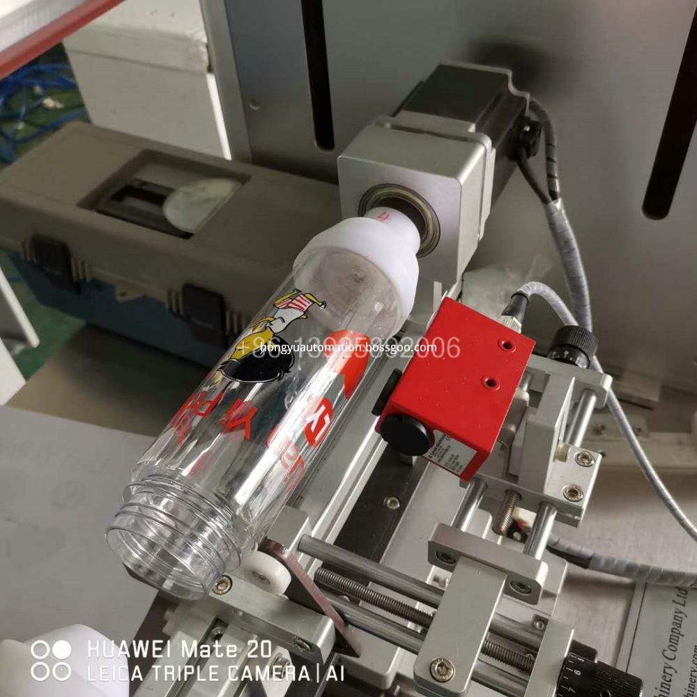 Serco Cylinder Screen Printing Machine 9