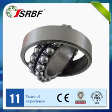 2215K 2216K 2217K 2218K Self-aligning Ball Bearing