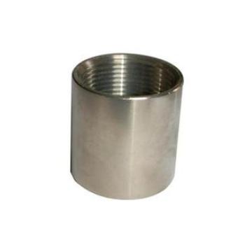 Acoplamento do encaixe de tubulação do alumínio 1060 de ASTM B210