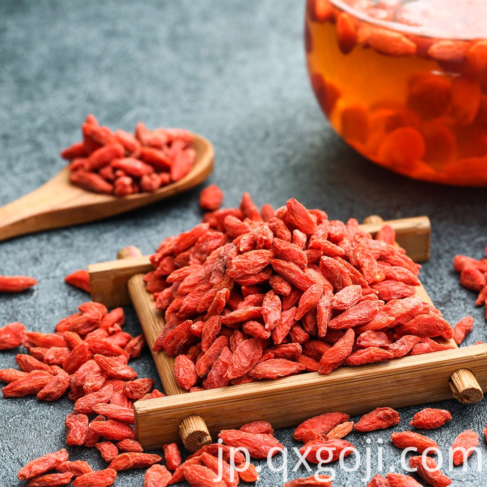 Best Ningxia Dried Wolfberry