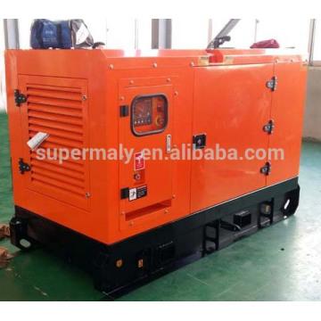 CE Утвержденный бесшумный генератор природного газа 80KVA с системой CHP