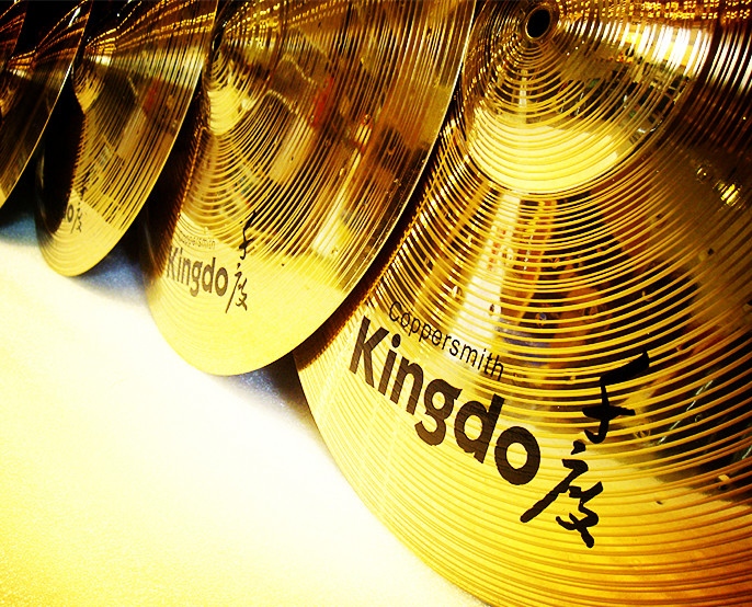 GEM Series Brass Percussion Cymbals