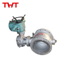 Flange dome autorun automated ball valve for water filter