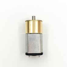 DC Small Intelligent robot Gear Motor