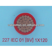 Niederspannung 0.6 / 1KV, VPE Isoliertes Aluminium Netzkabel