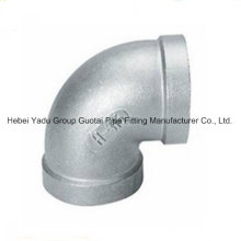 Professional Aluminum Female Elbow